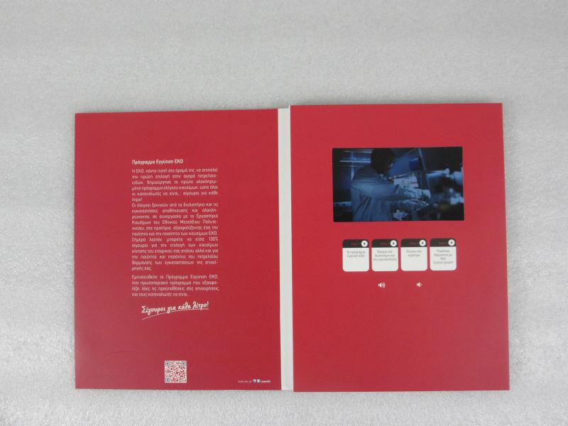 2.4インチ- 10.7''カスタムビデオグリーティングカード誕生日グリーティングカードの招待状のlcdビデオグリーティングカード-造花問屋・仕入れ・卸・卸売り