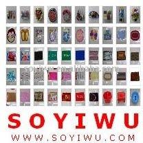 家の供給-生地手ファン- 10662 - Yiwuの市場からの百万の様式については価格を見るために私達のウェブサイトをログインしなさい-クリスマス用品問屋・仕入れ・卸・卸売り