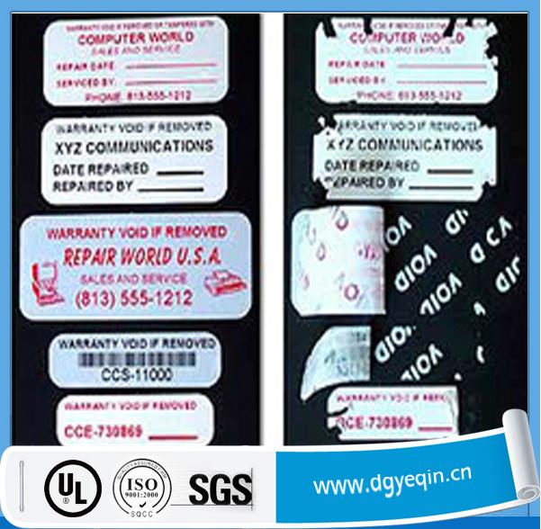 カスタム デザイン アンチ偽造ホログラム保証ボイド/scartch オフ ラベル ステッカー-ステッカー問屋・仕入れ・卸・卸売り