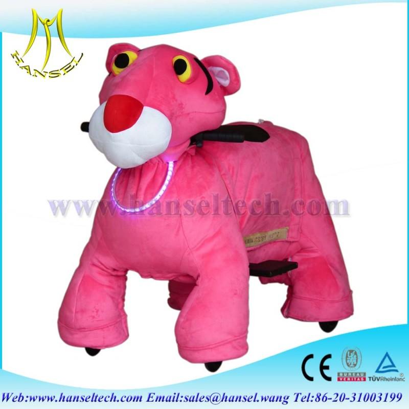 コイン式歩行hansel電気おもちゃの設計-詰められてフラシ天の動物問屋・仕入れ・卸・卸売り