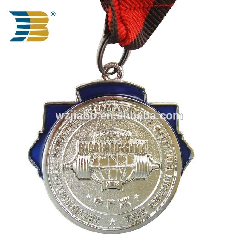 Jiaboカスタムメイド金属重量挙げスポーツメダル-記念品問屋・仕入れ・卸・卸売り