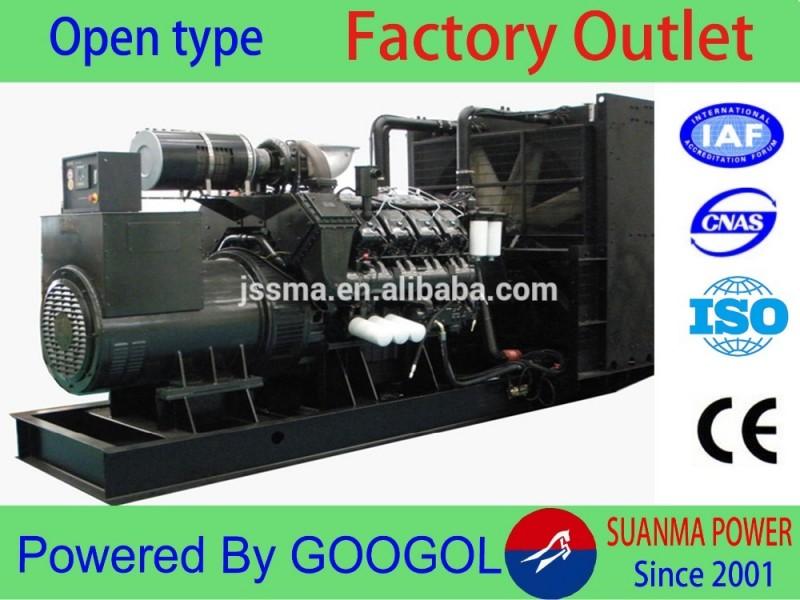 中国電源電気機器1900kwディーゼル海洋発電機-ディーゼル発電機問屋・仕入れ・卸・卸売り