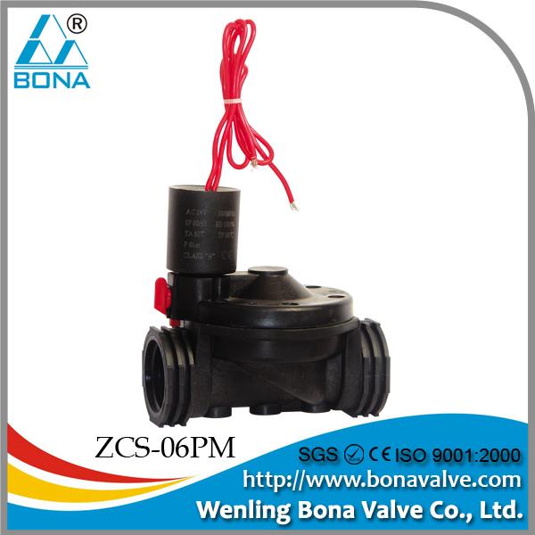 グローブバルブの灌漑用水の電磁弁-バルブ問屋・仕入れ・卸・卸売り
