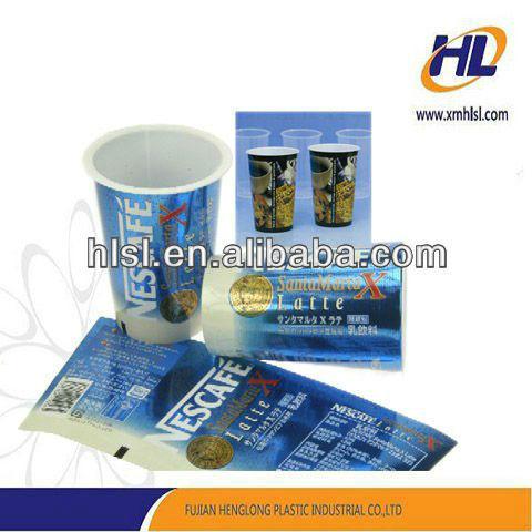 Iml プラスチック コーヒー カップ/ミル カップ-鋳型、金型問屋・仕入れ・卸・卸売り