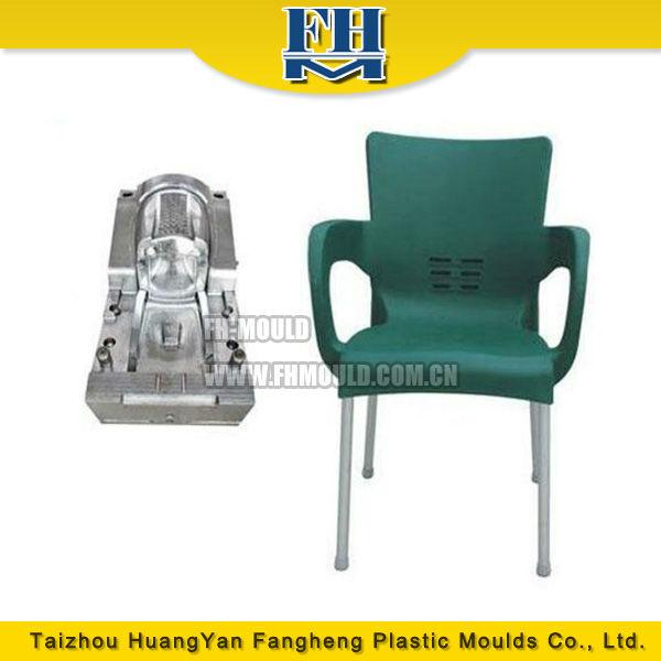 プラスチックアームチェア射出成形プラスチック椅子成形機価格-鋳型、金型問屋・仕入れ・卸・卸売り