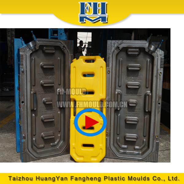 Oem gasonlineタンク吹い金型工場ガソリンタンク吹い金型サプライヤー-鋳型、金型問屋・仕入れ・卸・卸売り