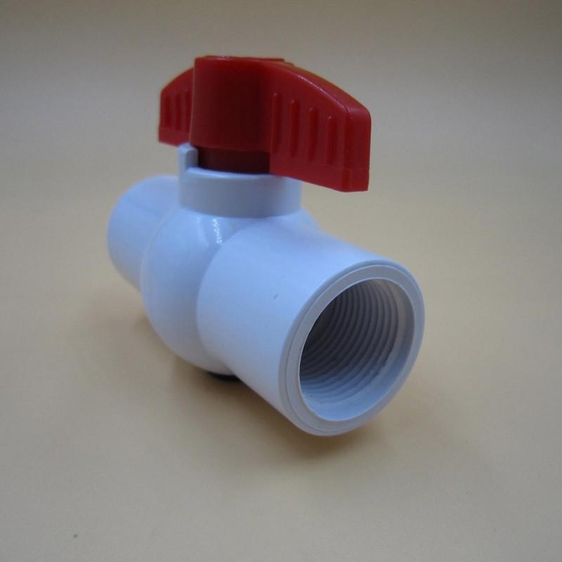 プラスチック製のボールバルブpvc小型ボールバルブ-バルブ問屋・仕入れ・卸・卸売り