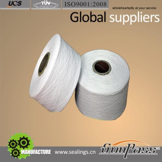 アクリル繊維糸-シール問屋・仕入れ・卸・卸売り