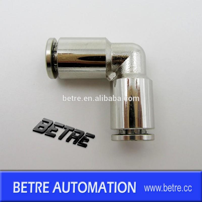 L型クイックコネクター真鍮材/空気圧金属継手-空気圧関連部品問屋・仕入れ・卸・卸売り