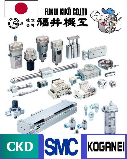 さまざまなと耐久性空気圧アクチュエータでリーズナブルな価格、smc、ckd、小金井、など,,,-空気圧関連部品問屋・仕入れ・卸・卸売り