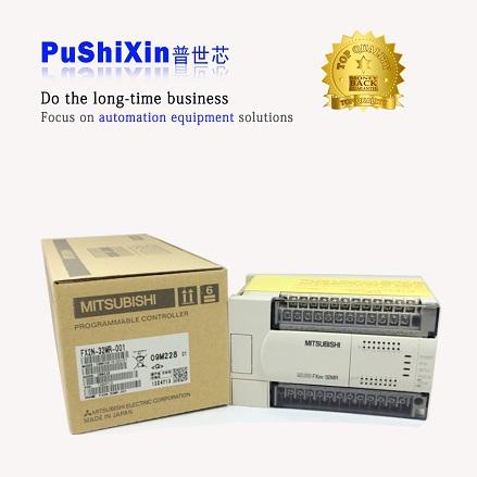 ホット販売三菱plcモジュールaisy10-5でホット価格-その他電子部品問屋・仕入れ・卸・卸売り