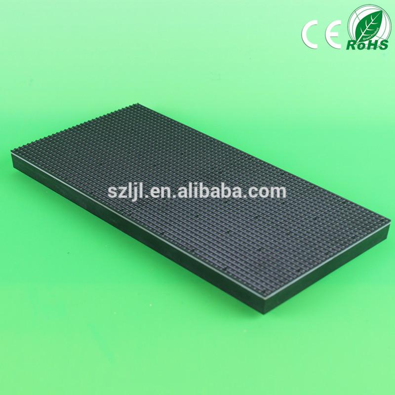 4ミリメートルピクセルピッチp4 rgb/フルカラーledモジュール64 × 32ピクセル屋内-LEDディスプレイ問屋・仕入れ・卸・卸売り