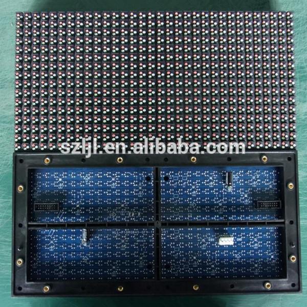 ビデオディップを示す32x16p10ledモジュールrgbディスプレイ屋外-LEDディスプレイ問屋・仕入れ・卸・卸売り