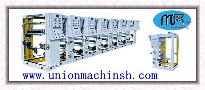 、高速グラビア印刷機pp/peプラスチック-グラビア印刷の印字機問屋・仕入れ・卸・卸売り