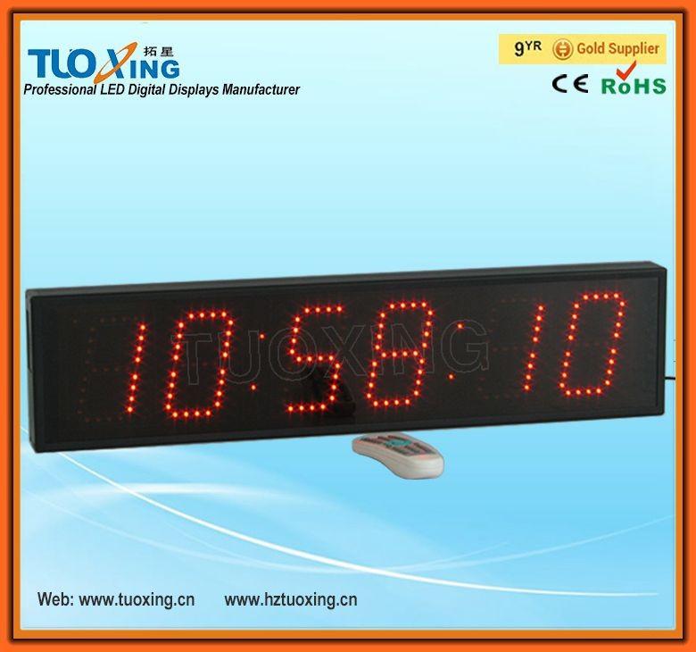 4インチ6ミリ秒の桁デジタルタイマーデジタル-タイマー問屋・仕入れ・卸・卸売り