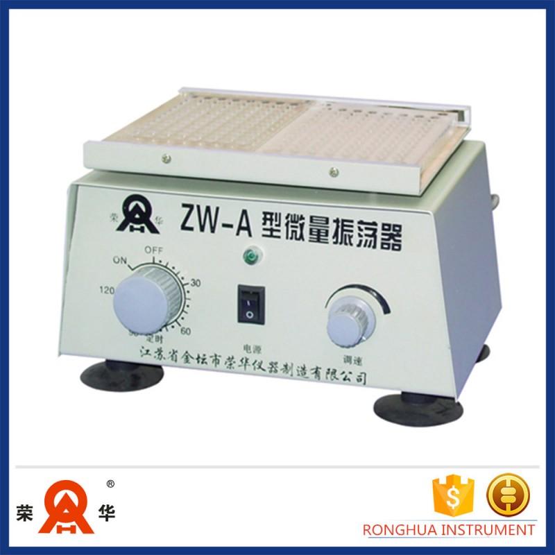 2016熱い販売発振器-測定、分析機器加工サービス問屋・仕入れ・卸・卸売り