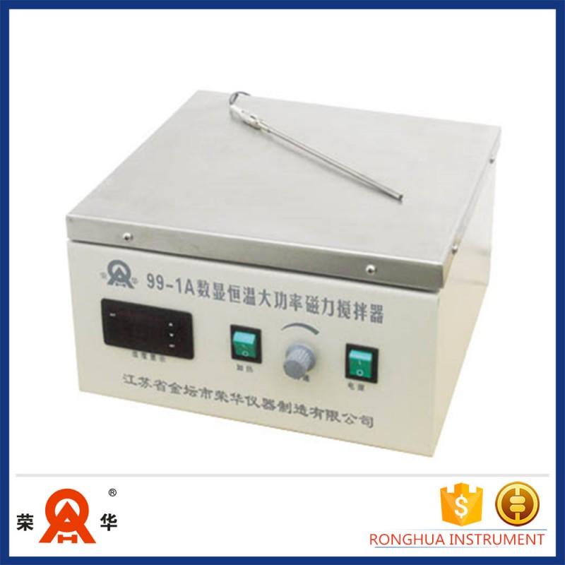 ラボ磁気加熱攪拌機-測定、分析機器加工サービス問屋・仕入れ・卸・卸売り