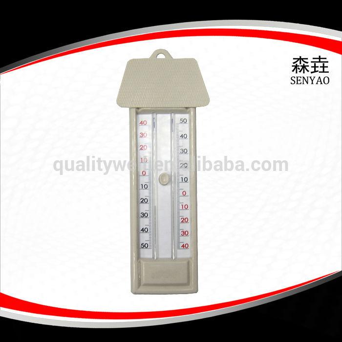 minmax温度計屋外-温度計問屋・仕入れ・卸・卸売り