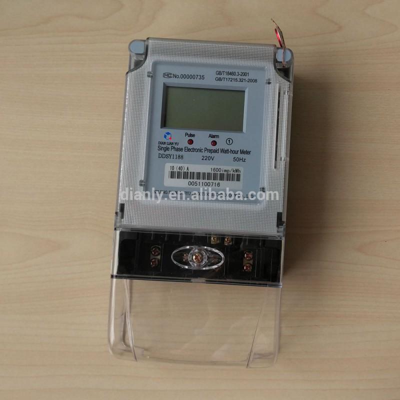 DDSY1188単相電気メーター-エネルギーメーター問屋・仕入れ・卸・卸売り