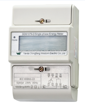 Rs485modbusdds1079-d単相dinレールエネルギーメータ-エネルギーメーター問屋・仕入れ・卸・卸売り