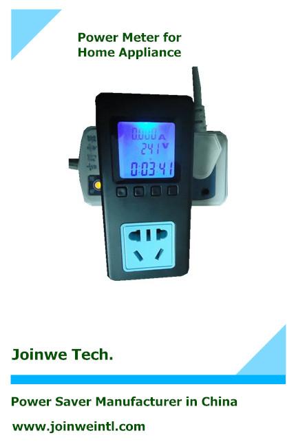 量産無線エネルギーモニター付きプラグ-エネルギーメーター問屋・仕入れ・卸・卸売り