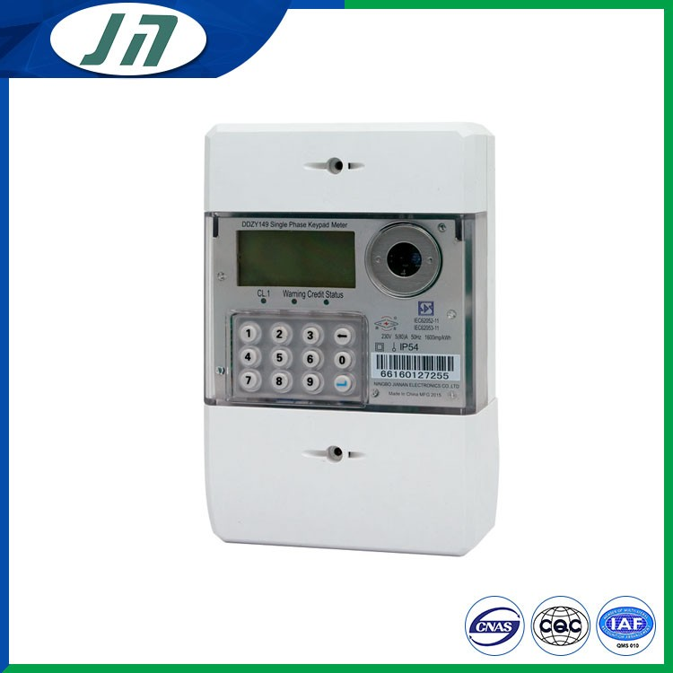 DDZY149単相プリペイドキーパッドエネルギーメーター-エネルギーメーター問屋・仕入れ・卸・卸売り