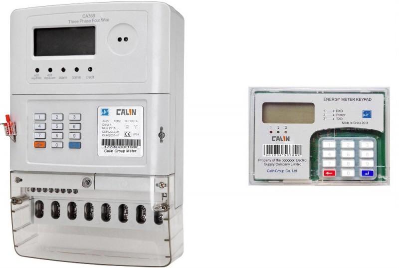 三相sts分割キーパッドプリペイド電力計(ワイヤレスrf通信)-エネルギーメーター問屋・仕入れ・卸・卸売り