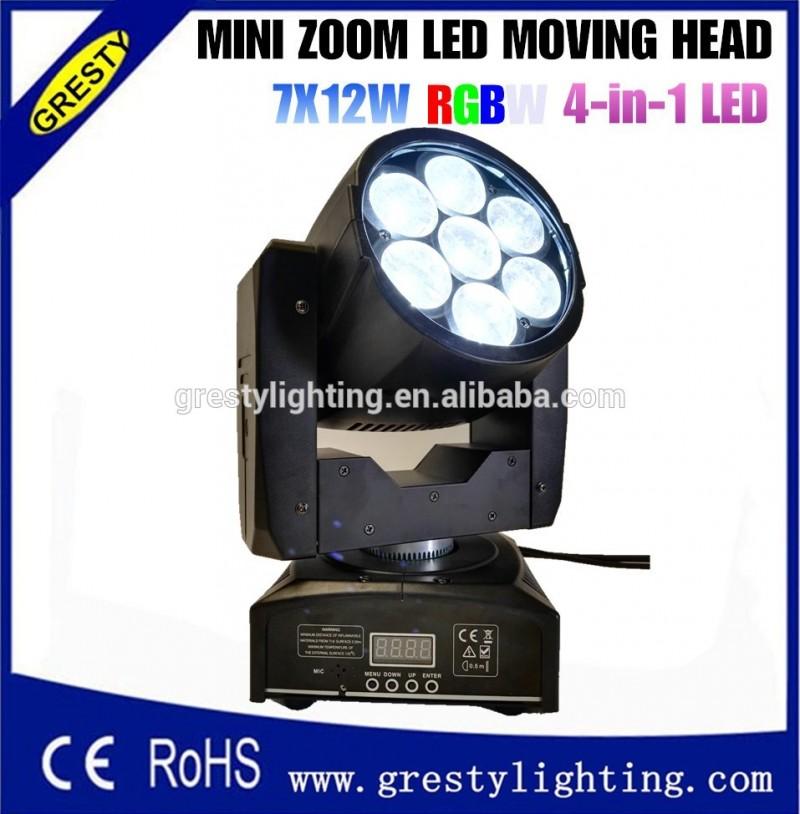 スーパー明るさ7 × 12ワットズーム洗浄ledミニヘッド移動-移動ヘッドライト問屋・仕入れ・卸・卸売り