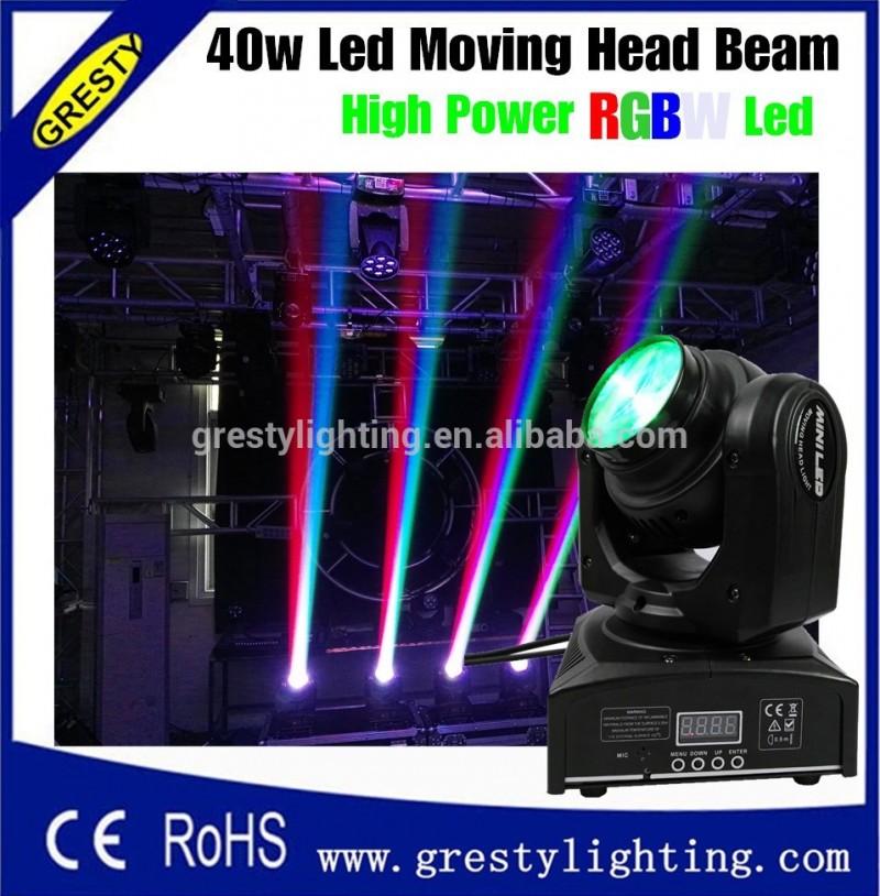 2015新しい広州ledディスコ効果光40ワットの4in1 rgbw led移動ヘッドビーム-移動ヘッドライト問屋・仕入れ・卸・卸売り