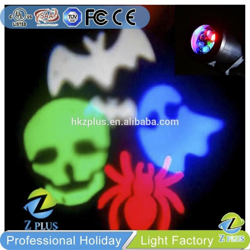 Ledノベルティプロジェクターホーム装飾ハロウィンパーティー好意-パーティー、祭り用照明問屋・仕入れ・卸・卸売り