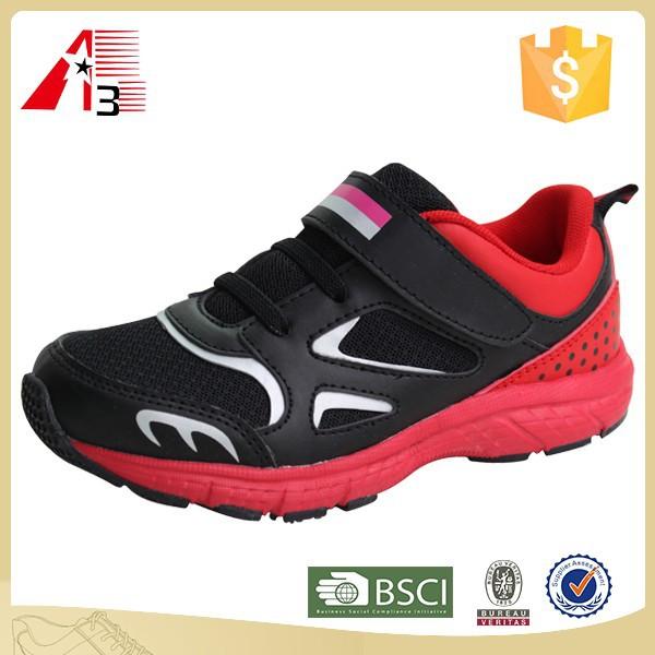 最新のデザイン安い子供pu靴中国-カジュアルシューズ問屋・仕入れ・卸・卸売り