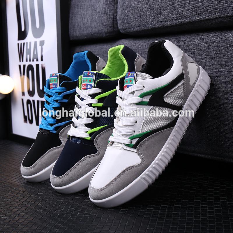 2015熱い販売のメンズバスケットボールシューズスニーカー、 卸売安いファッション空気スポーツの靴のメーカー-スポーツシューズ問屋・仕入れ・卸・卸売り