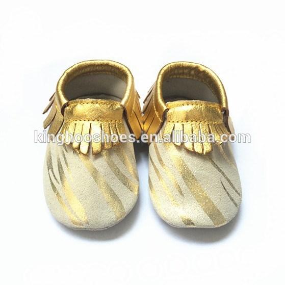 ファッションゴールドストライプスエード革のモカシン、 赤ちゃん幼児のモカシン-ベビー靴問屋・仕入れ・卸・卸売り