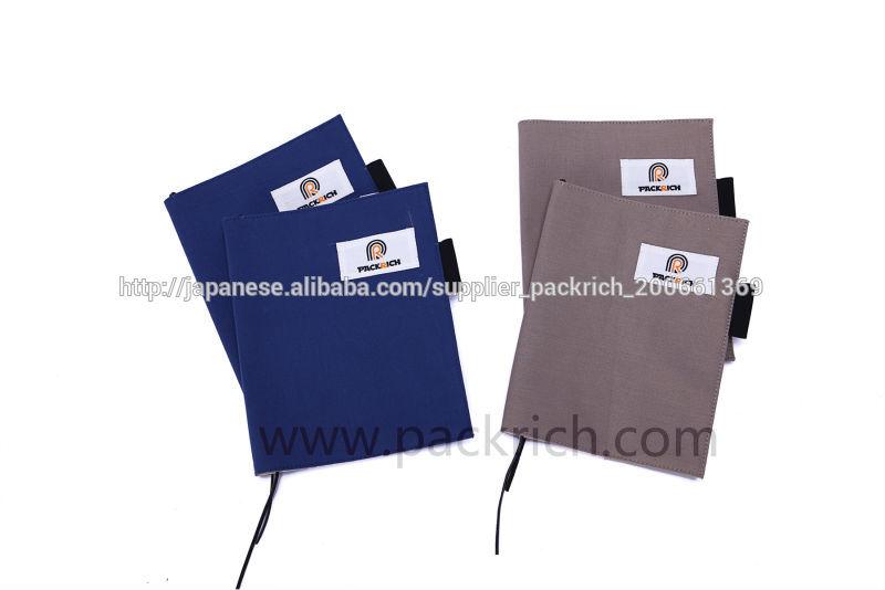 綿生地ブックカバー/ipad カバー-その他財布、ケース問屋・仕入れ・卸・卸売り