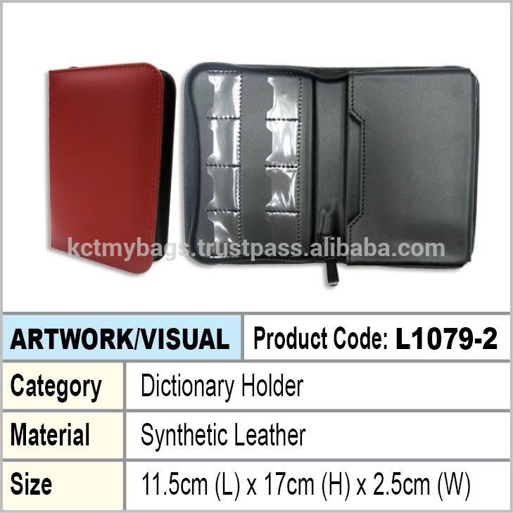 Puジッパーホルダーデジタル辞書( 赤)-その他財布、ケース問屋・仕入れ・卸・卸売り