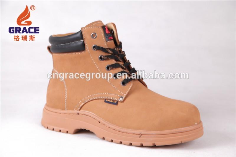 新しいスタイルの安全性靴-その他靴問屋・仕入れ・卸・卸売り