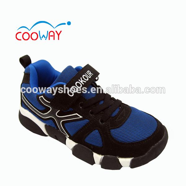 キッズニットメッシュスポーツの靴、 新しいスタイルのスポーツ靴-スポーツシューズ問屋・仕入れ・卸・卸売り