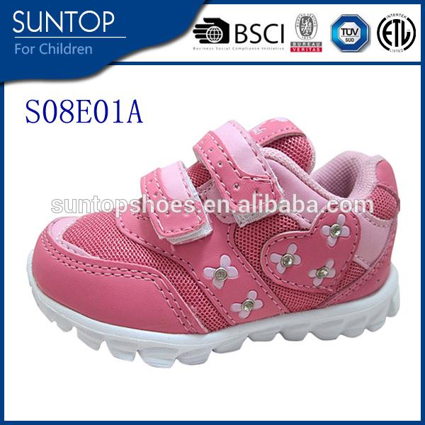2016最新ランニング靴中国卸売靴トレーナー赤ちゃん靴-スポーツシューズ問屋・仕入れ・卸・卸売り