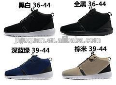 新しい到着の靴2015国技安いスニーカー靴メンズスポーツシューズ-スポーツシューズ問屋・仕入れ・卸・卸売り