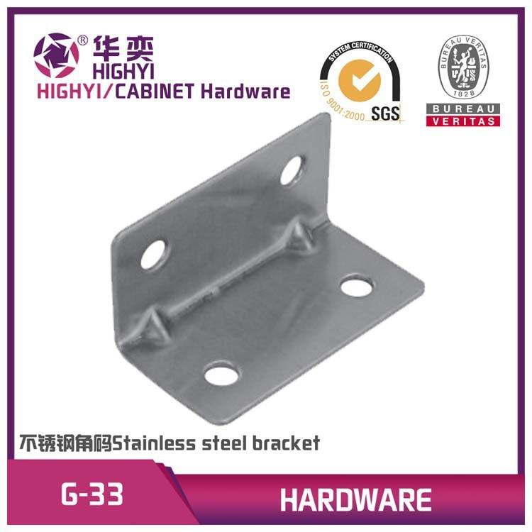 G-33l字型の鋼製ブラケット、 ヘビーデューティースチール木材のための山括弧-その他家具用金具問屋・仕入れ・卸・卸売り