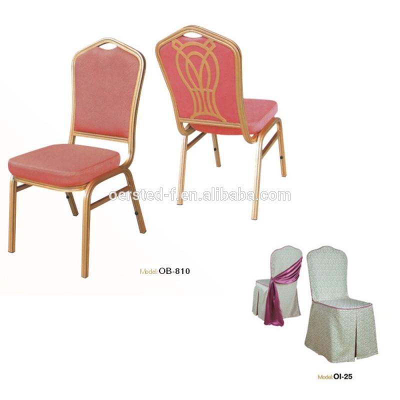 現代のアルミ2015卸売安いホテルの宴会の椅子-金属製椅子問屋・仕入れ・卸・卸売り