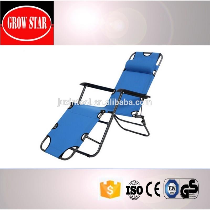 は折りたたみリラックスリラックスリラックス2posビーチチェアのベッド-金属製椅子問屋・仕入れ・卸・卸売り