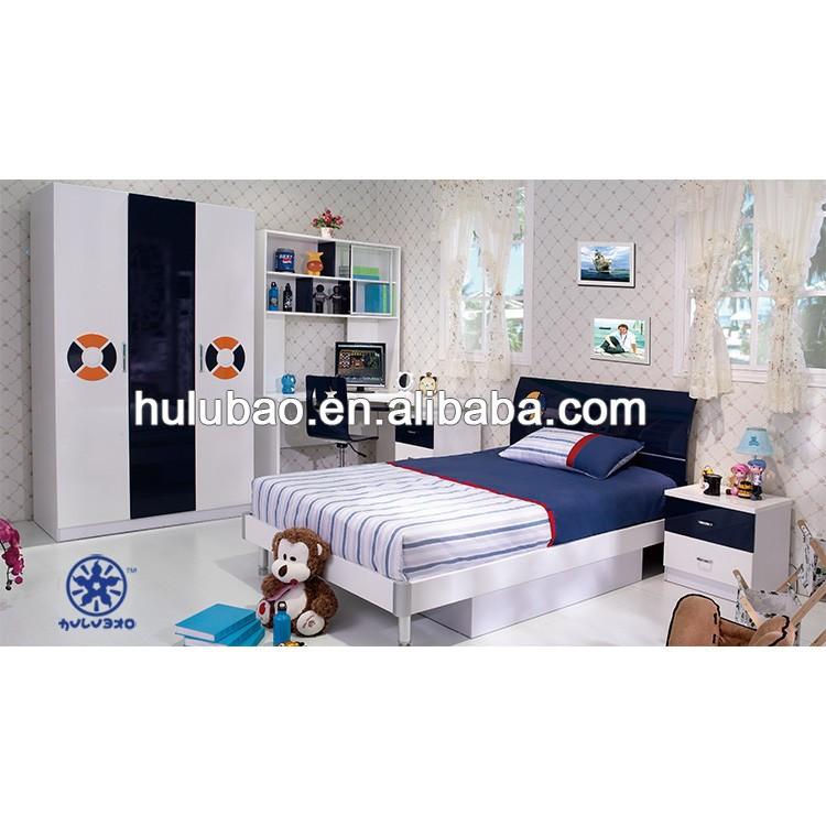 新しいデザインの子供の子供の寝室の家具#3308-子供用家具セット問屋・仕入れ・卸・卸売り