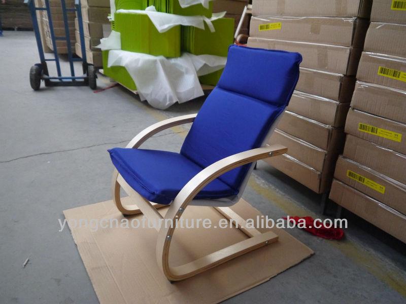 曲げ木の子供の余暇の椅子-木製椅子問屋・仕入れ・卸・卸売り