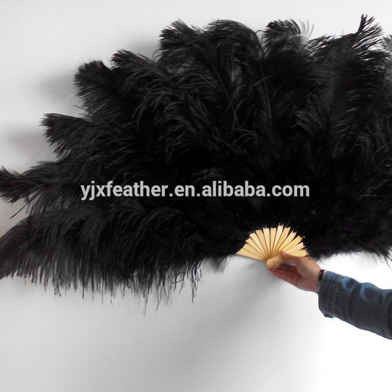 大きな踊る羽ファン黒ダチョウの羽のファン-フェザー問屋・仕入れ・卸・卸売り