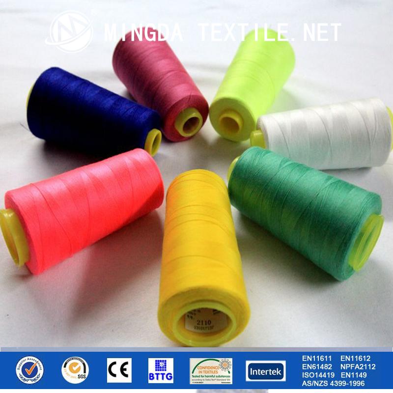 縫製用factoty100%スパンポリエステルミシン糸40/2生の白と色-糸問屋・仕入れ・卸・卸売り