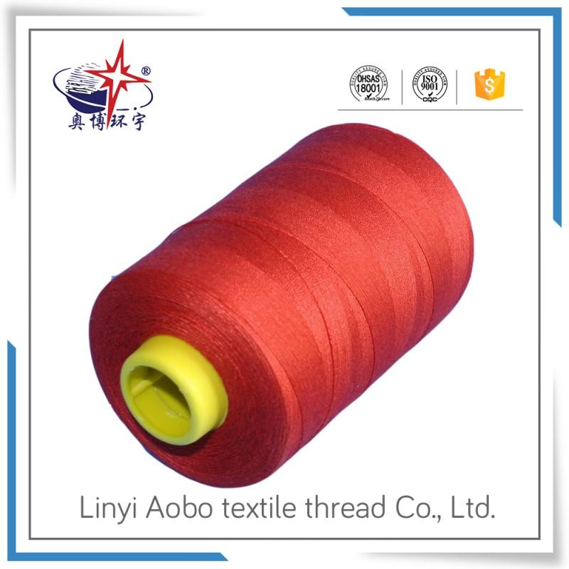 小さなmoqポリ縫い糸20 s/3-糸問屋・仕入れ・卸・卸売り