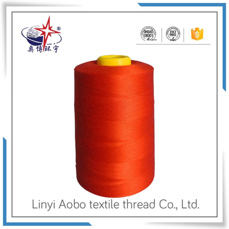 赤い糸用刺繍縫製糸-糸問屋・仕入れ・卸・卸売り