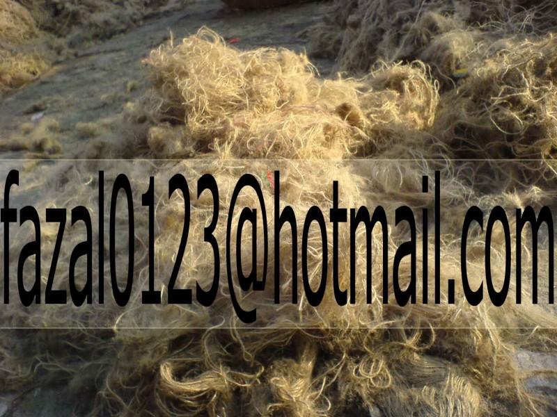 ジュートのヤーン/糸の無駄-紡織ウエイスト問屋・仕入れ・卸・卸売り