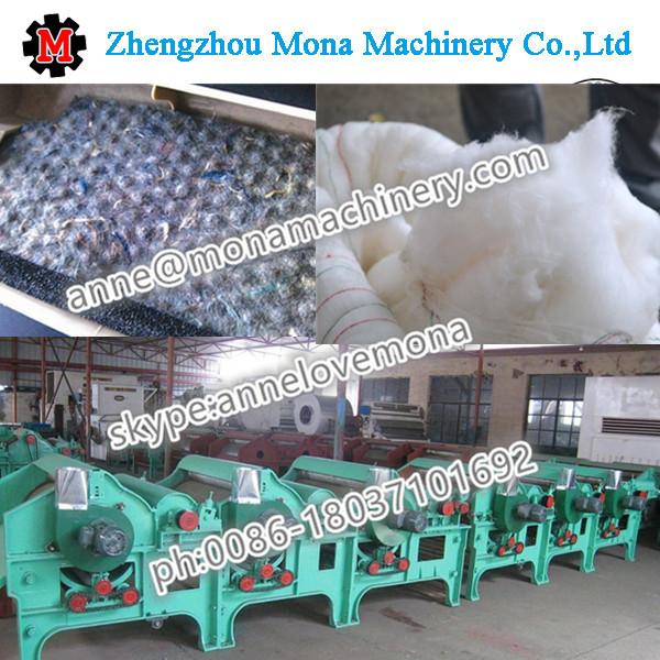 低コスト綿リサイクル機/綿廃引き裂きマシン-紡織ウエイスト問屋・仕入れ・卸・卸売り